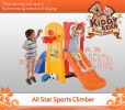 Step 2 - All Star Sport Climber